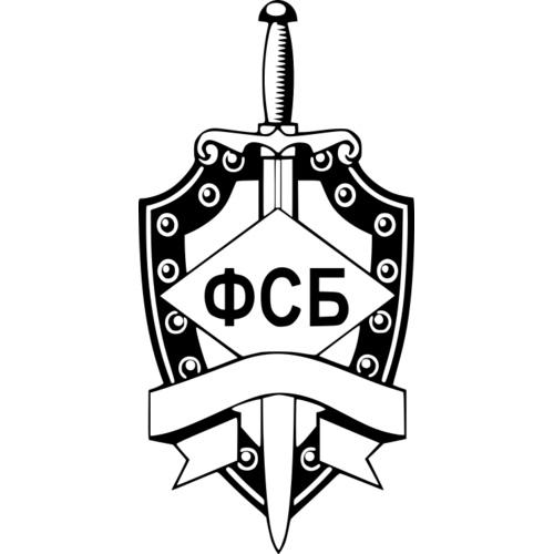 Картинки щит и меч фсб