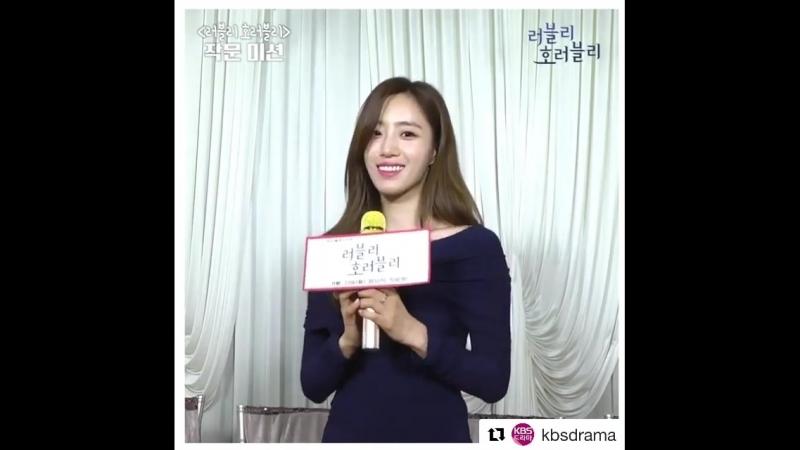 [IG] 180810 Eunjung instagram