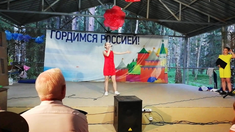 Нижегородский Юнга. Проф смена Елизавета Смелова