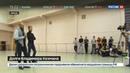 Новости на Россия 24 Сбербанк собирается сделать Кехмана невыездным