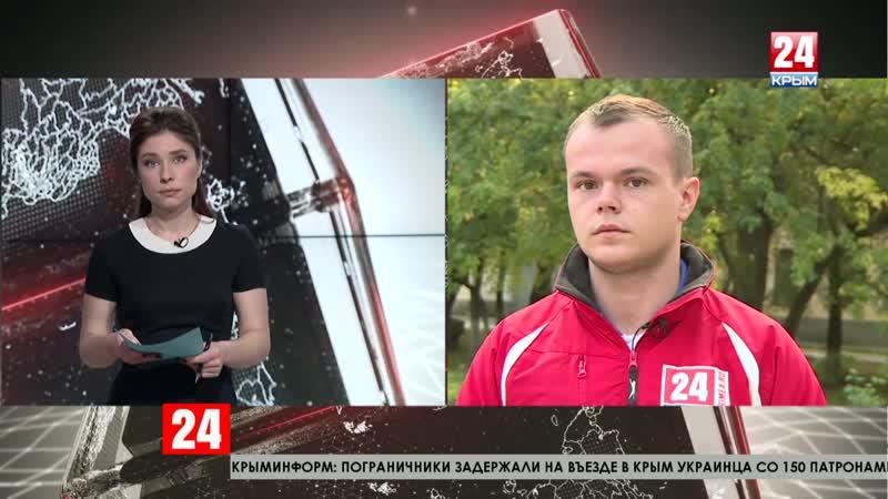 В Керчи продолжают нести цветы погибшим в политехническом колледже Прямое включение телеканала Крым 24 Артёма Артёменко
