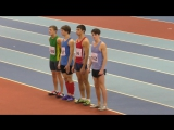 Первенство России 2001-02 г.р. 25.01.2018 г. Финал 400 метров