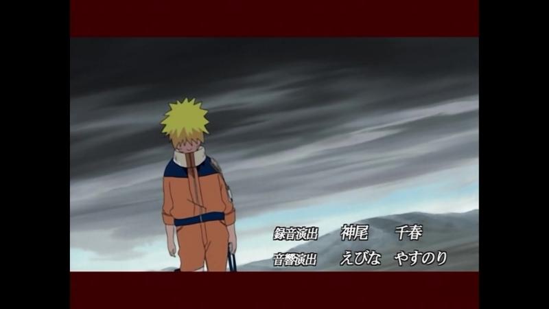 Naruto TV 1 Opening 6