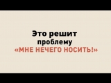 ПОДАРКИ К 8 МАРТА