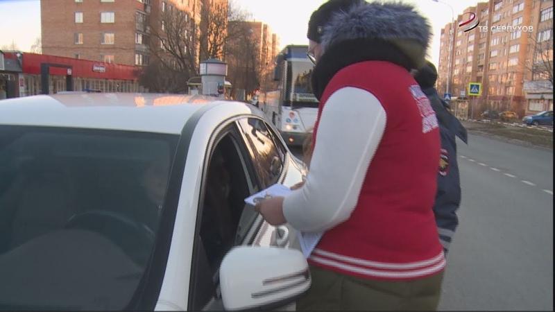 В Серпухове прошла акция «Мы вместе за безопасность дорожного движения»
