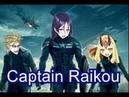 Captain Raikou The Winter Mother