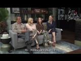 Интервью каста фильма В объятьях лжи в студии Variety