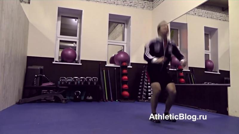 Прыжки в длину с места. Техника выполнения упражнения. Обучающее видео. (1)