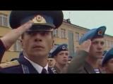 Крылатая пехота -
