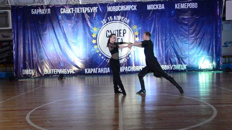Хастл, Discofox, Шоу преподавателей. СуперЛига Сибири 2018, Николай Апрелев и Ирина Пузанова