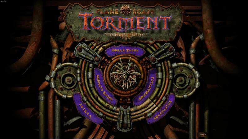 Planescape Torment Enhanced Edition