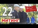 Василий Петрович «расстрелял» режим! Отцы Сорчинска, говорят горькую правду! Слёзы накатывают!