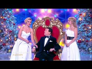 Голубой огонек. Невероятные красавицы Валерия и Полина Гагарина и легендарный Иосиф Кобзон!