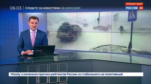 Новости на Россия 24 • Из-за циклона в Магадане парализовано движение на дорогах