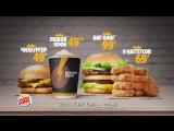 Цена — огонь в Бургер Кинг (Кофе, Биг Кинг, Наггетсы)