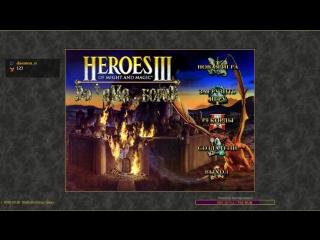 HotA/ Clash of Dragons vs Mr_Dragon12233