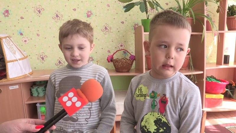 Интервью детей в детском саду