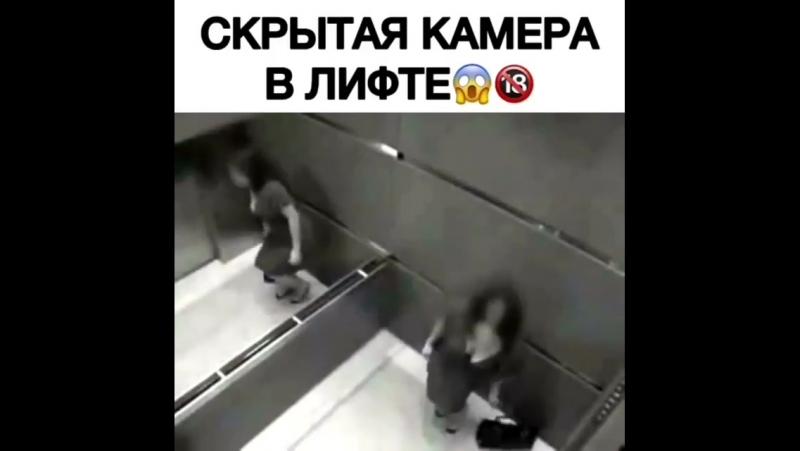 porno-v-lifte-onlayn