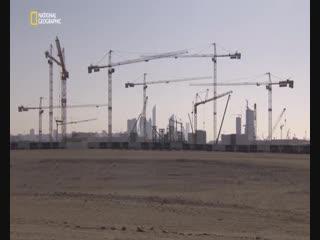 Мегасооружения: музей Лувр Абу Даби / Megastructures. Louvre Abu Dhabi(2017)