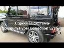 Mercedes G 500 Спреевая система Optimum Hyper Correction System
