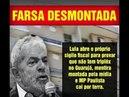 Vídeo do Triplex desmoralizam juiz Tucano Moro, MPF de Curitiba e o judiciário brasileiro