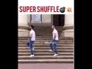 Танец на лестнице