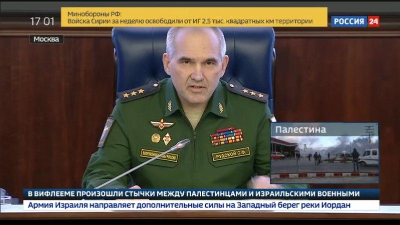 Новости на Россия 24 • В Генштабе РФ рассказали о разгроме боевиков в Сирии