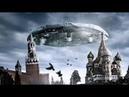Москву сдерживает внеземной разум То что по я вилось в небе над кремлем не смогли объяснить