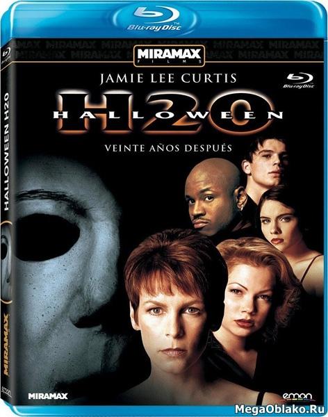 Хэллоуин: 20 лет спустя / Halloween H20: 20 Years Later (1998/BD-Remux/BDRip/HDRip)