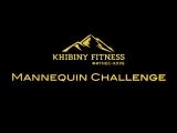 Khibiny Fitness | Mannequin Challenge