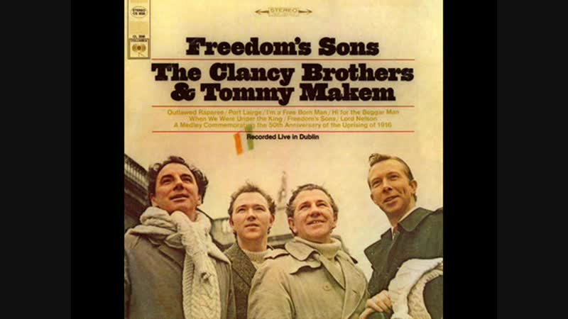 Freedoms Sons (Irish Rebel Song)