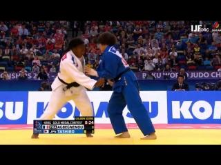 Финал Чемпионата мира по дзюдо 2018 в категории до 63 кг. Кларисс Агбеньну (Франция) - Мику Таширо (Япония)