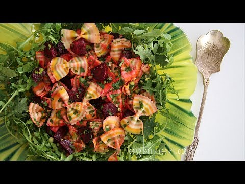 Roasted Beetroot Pasta Salad Recipe - Heghineh Cooking Show