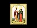 Молитва Киприану и Иустине От воздействия темной силы