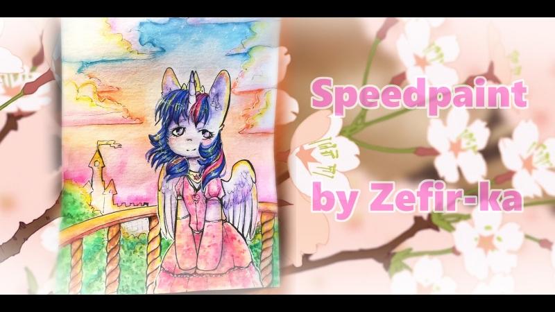 Zefir-ka | SpeedPaint