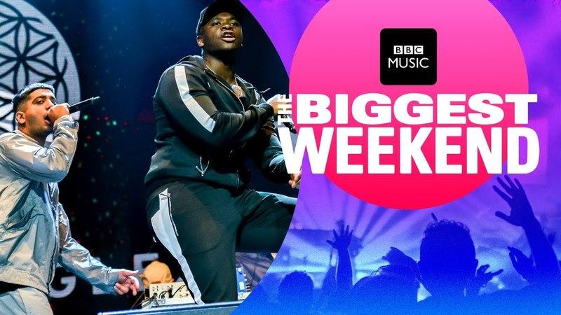 Steel Banglez and Big Shaq - Man's Not Hot (The Biggest Weekend)