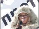 Мария Берсенёва. Митинг СтопГок 18.02.18