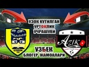 O'zbek Blogerlar UЕFA: UZBOOM VS AZIKO 2018 CUP