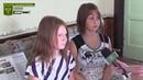 ЛНР Дети Донбасса Посёлок Фрунзе