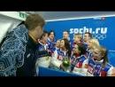 Юлия Липницкая Интервью Олимпиада Сочи 2014 Yulia Lipnitskaya in Figure Skating 2014