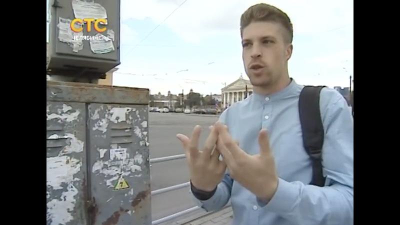 Как начался проект росписи шкафов в Челябинске