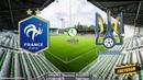 Обзор матча Франция 1-2 Украина I HD I 17.07.2018