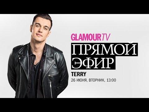 Terry о предстоящем туре с шоу «Песни» на ТНТ, безответной любви и звездной болезни