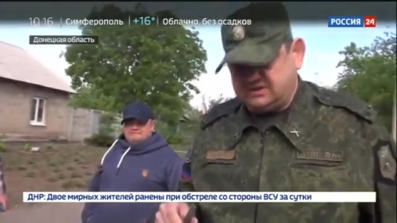 Из танков по жилым домам_ в Донбассе продолжается война - Россия 24