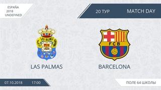 07.10.2018 Las Palmas-Barcelona.Nizhny Tagil. Afl.