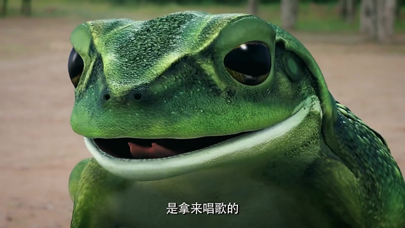 Китайская одиссея Буду любить тебя миллион лет 7 серия озвучка
