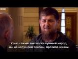 Рамзан Кадыров про геев, ЧМ и Мо Салаха [MDK DAGESTAN]
