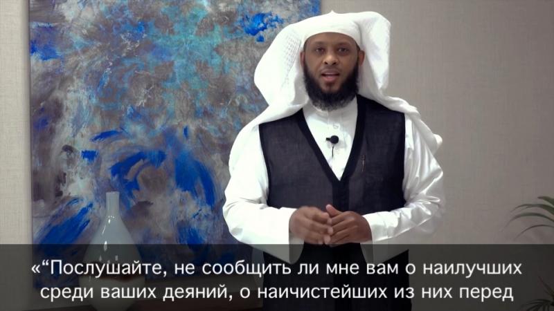 Аль-Къа́ри́' Тавфи́къ ас-Са́'иг   «Быть может, вы станете блюсти богобоязненность!»