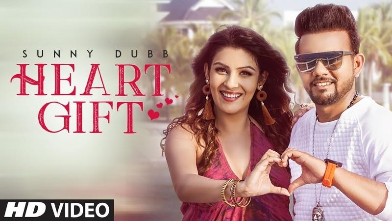 Heart Gift: Sunny Dubb (Full Song) AMC Aman | Prabh Kaur Marok | Latest Punjabi Songs 2018
