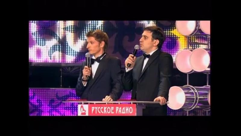 Золотой граммофон - 2008